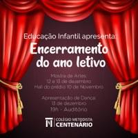 Educação Infantil realiza apresentação de dança e exposição no encerramento do ano letivo