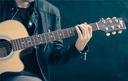 Interessados podem se inscrever para o curso de história da música da Empem