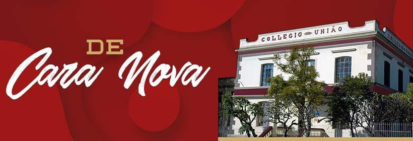 Banner Nova